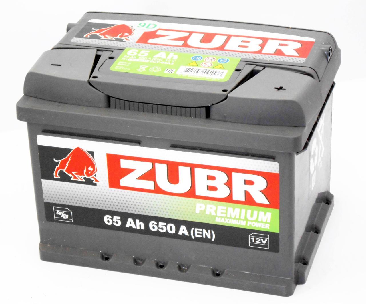Аккумулятор автомобильный ZUBR Premium 6-СТ 65 Ач (R+) 650A 2 года горантии Белорусь