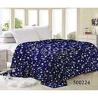 Плед флисовый Selena Россыпь звезд 500224 150х200 см