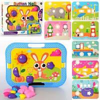 """Детская мозаика для малышей """"Коробочка чудес"""" (набор из  8 картинок) крупные детали и шаблоны"""