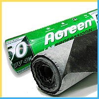 Агроволокно Agreen (чёрно - белое) 50г/м², 1,6х100 м.