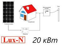 """Мережева сонячна електростанція 20.15 кВт, 380 В, під """"зелений тариф""""., фото 1"""
