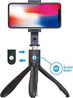Монопод штатив для селфи Selfie Stick K05, фото 1