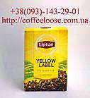 Чай Lipton Yellow Label Черный Байховый Листовой 80g.Чай Липтон Черный Байховый Листовой 80г.
