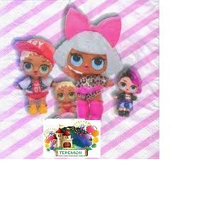 Салфетки  бумажные  детские Куклы  Лол  15 шт