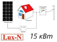 """Мережева сонячна електростанція 15 кВт, 380 В, під """"зелений тариф""""., фото 1"""