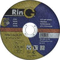 Отрезной круг для металла 150х1,2х22  Ring