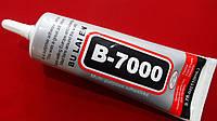"""Клей универсальный """"BULAIEN"""" B-7000 (110 мл)"""