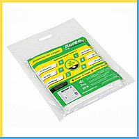 Агроволокно Agreen (белое) 23г/м², 3,2х10 м. в пакетах