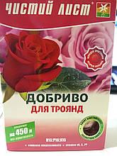 Комплексне вітамінно-мінеральне добриво для троянд 300 грам на 450 літрів води Чистий аркуш Україна