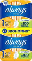 Гигиенические прокладки Always Ultra Light 20 шт.