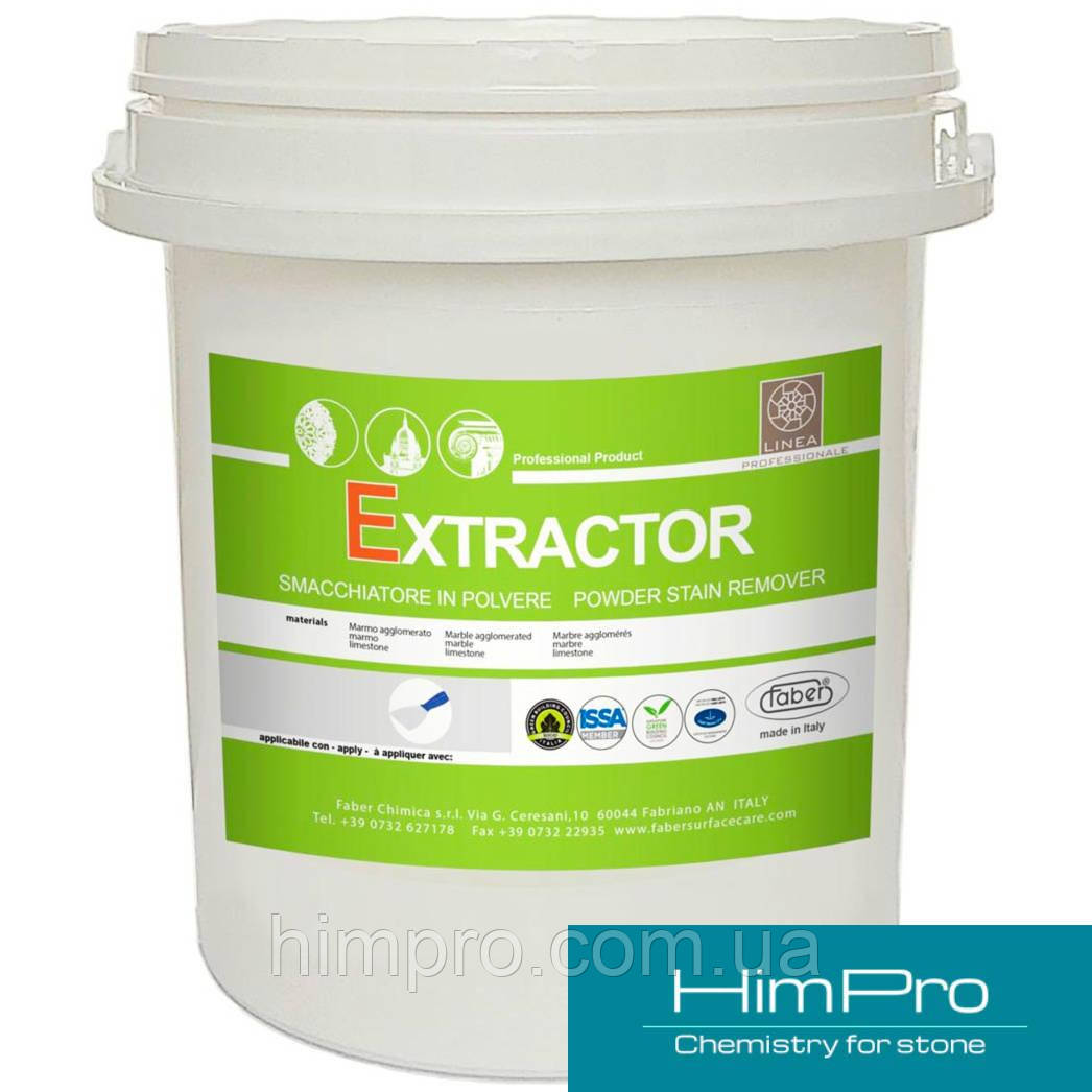 """EXTRACTOR  0.2kg очиститель - """"сорбент"""" пятен"""