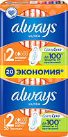 Гигиенические прокладки Always Ultra Normal 20 шт.