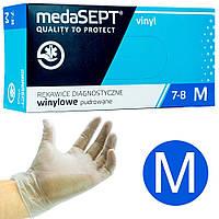 Перчатки виниловые medaSEPT опудренные 100 шт, М, Прозрачные