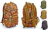 Рюкзак тактический штурмовой SILVER KNIGHT 30 литров TY-9396 (нейлон, оксфорд 900D, размер 49х27х18см, цвета в ассортименте), фото 2