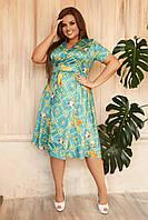 Платье ниже колен большого размера.  Платье ниже колен с принтом большие размеры. Женские платья больших размеров ниже колен. Нарядное красное платье
