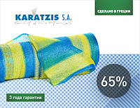 Сетка затеняющая 65% 4м х 50м, желто-голубая, Karatzis (Греция)