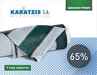 Сетка затеняющая 65% 4м х 50м, бело-зелёная, Karatzis (Греция)