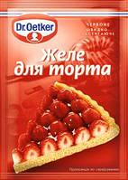 Желе для торта красное, Dr.Oetker