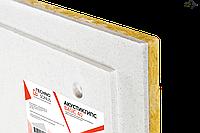 Звукоизоляционная сэнвич-панель ( зипс модуль ) АкустикГипс Basic 40  (1.2м x 0.6м x 40мм)  0.72 м.кв