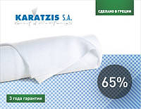 Сетка затеняющая 65% 6м х 50м, белая, Karatzis (Греция)
