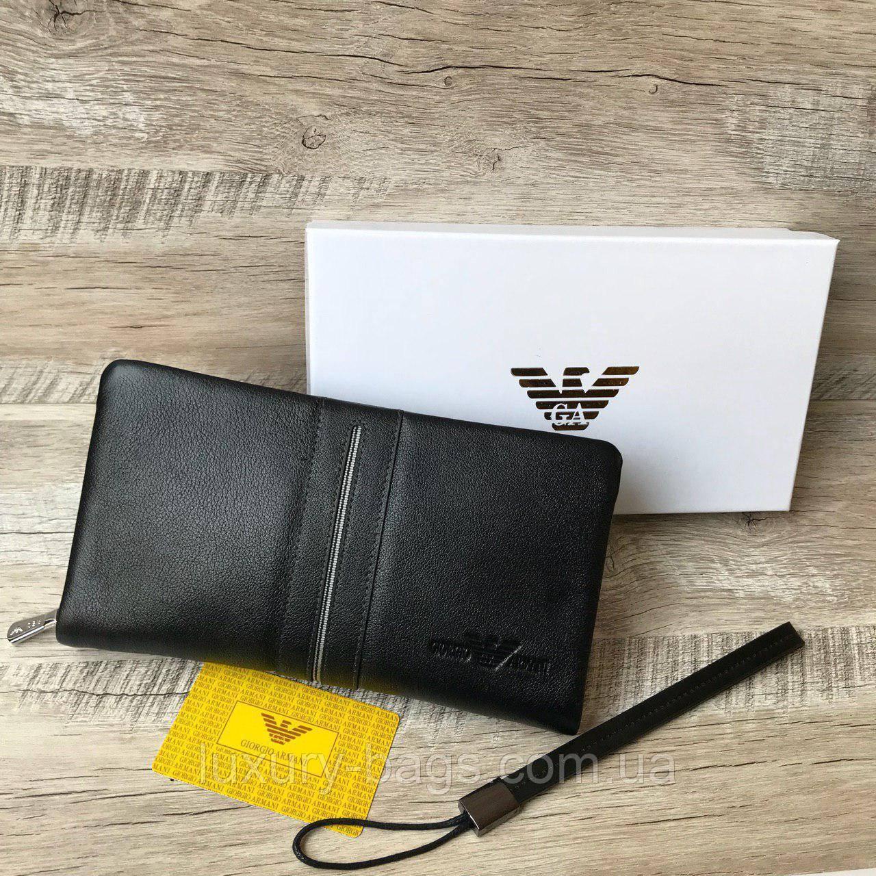 Чоловічий шкіряний клат гаманець Armani