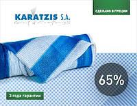 Сетка затеняющая Karatzis 65% 2м х 50м Бело-голубая, Греция