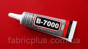 """Клей универсальный """"BULAIEN"""" B-7000 (25 мл)"""