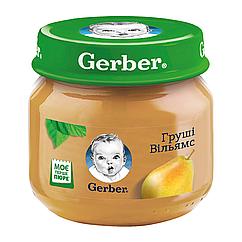 Пюре фруктове Gerber Груші Вільямс, 6+, 80г
