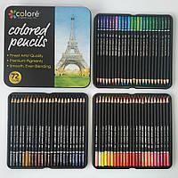 Карандаши цветные в металлическом пенале  72 цвета,. Карандаши опт и розница