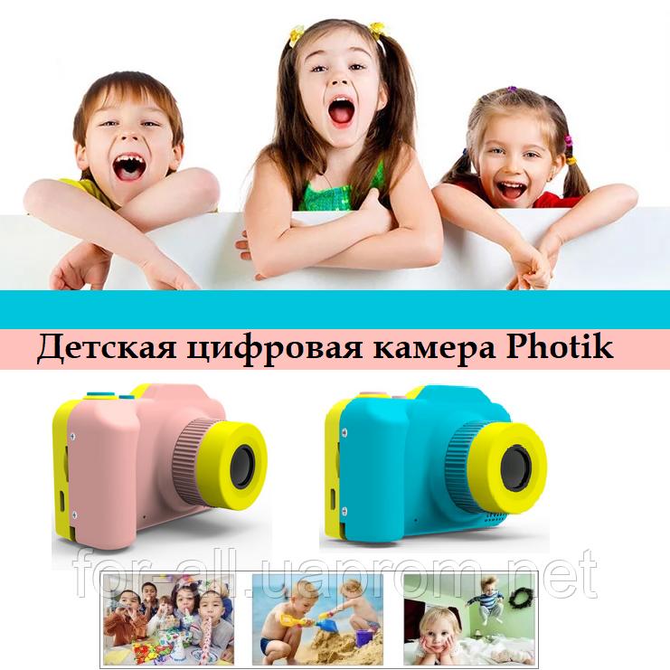 Детский фотоаппарат или окно в новый мир