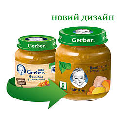 Пюре овочево-м'ясне Gerber Ніжні овочі з телятиною, 6+, 130г