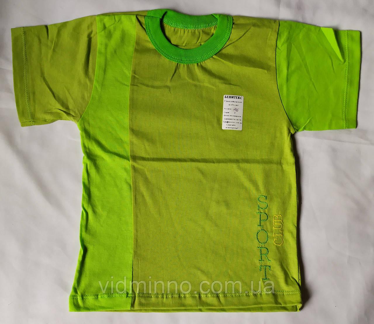 Комбинированная футболка с вышивкой на рост 110-116 см - Кулир