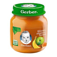 Пюре фруктове Gerber Яблуко, абриком і банан, 6+, 130г
