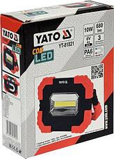Прожектор светодиодный YATO YT-81821, фото 3