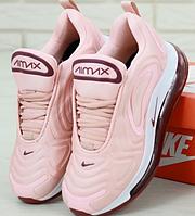 Женские кроссовки Nіke Аir Max 720 в стиле найк аир макс розовые (Реплика ААА+)