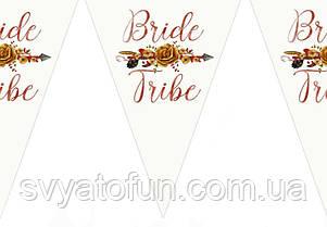 """Гирлянда треугольная """"Bride to be"""" белый фон"""