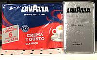 Мелена кава Lavazza Crema e Gusto, 250 г