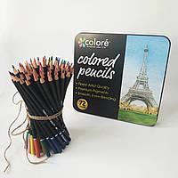 Набор карандашей цветных. Отличный подарок ребенку 72 цвета премиум класса