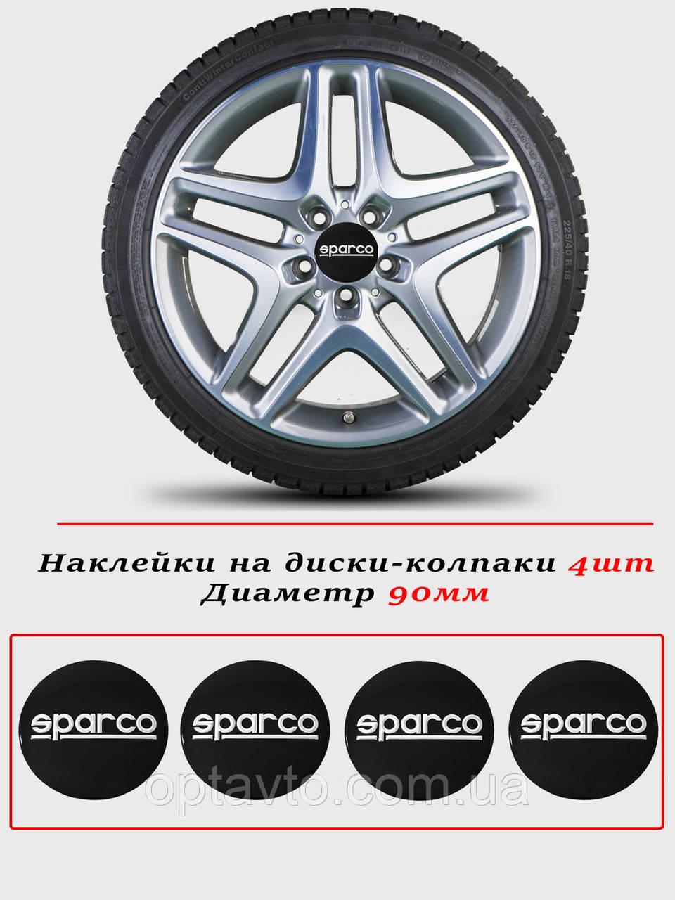 Наклейки на автомобильные колпаки и диски / комплект / диаметр 90 мм / SPARCO