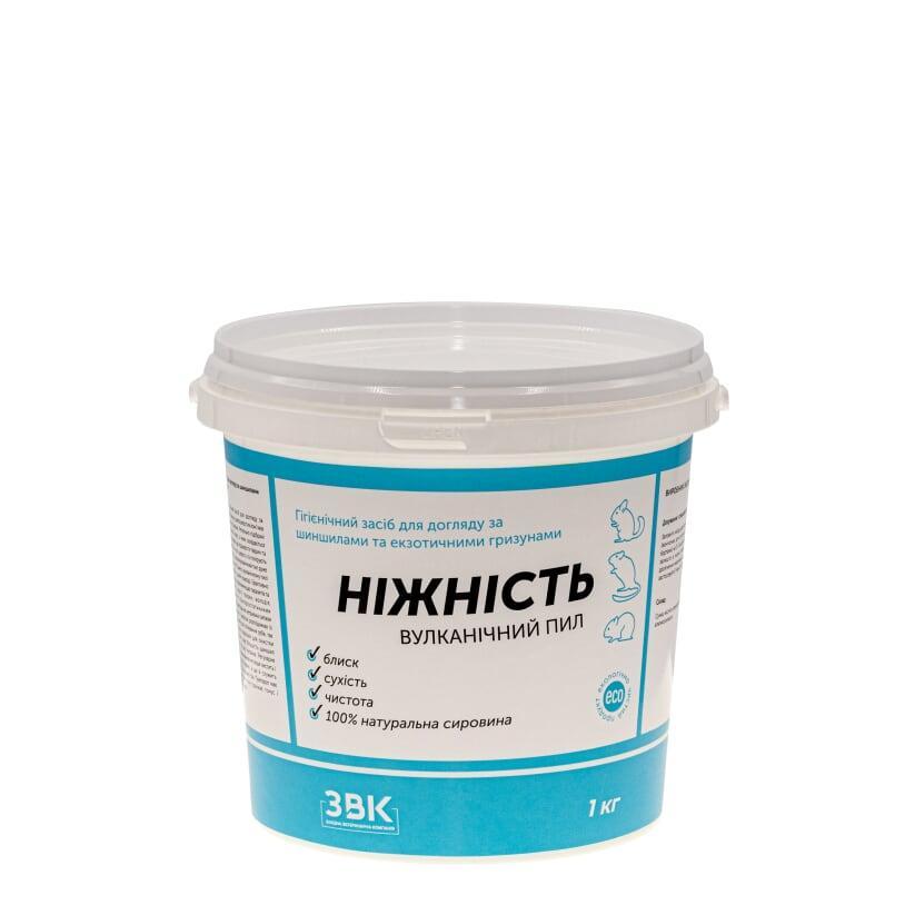 Вулканічний пил «Ніжність» 1 кг