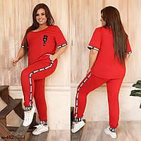 Женский стильный спортивный костюм Большого размера Разные цвета