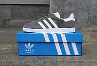Мужские кроссовки кеды серые Adidas Gazelle