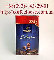 Кофе Tchibo Exclusive Молотый 275g. Кофе Чибо Эксклюзив Молотый 275г.