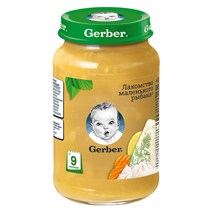 Пюре овочеве Gerber Обід маленького рибака, 9+, 190г