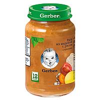 Пюре овочево-м'ясне Gerber Овочі з рисом та індичкою, 12+, 190г