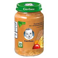 Пюре овочево-м'ясне Gerber Обід по-італійськи, 10+, 190г