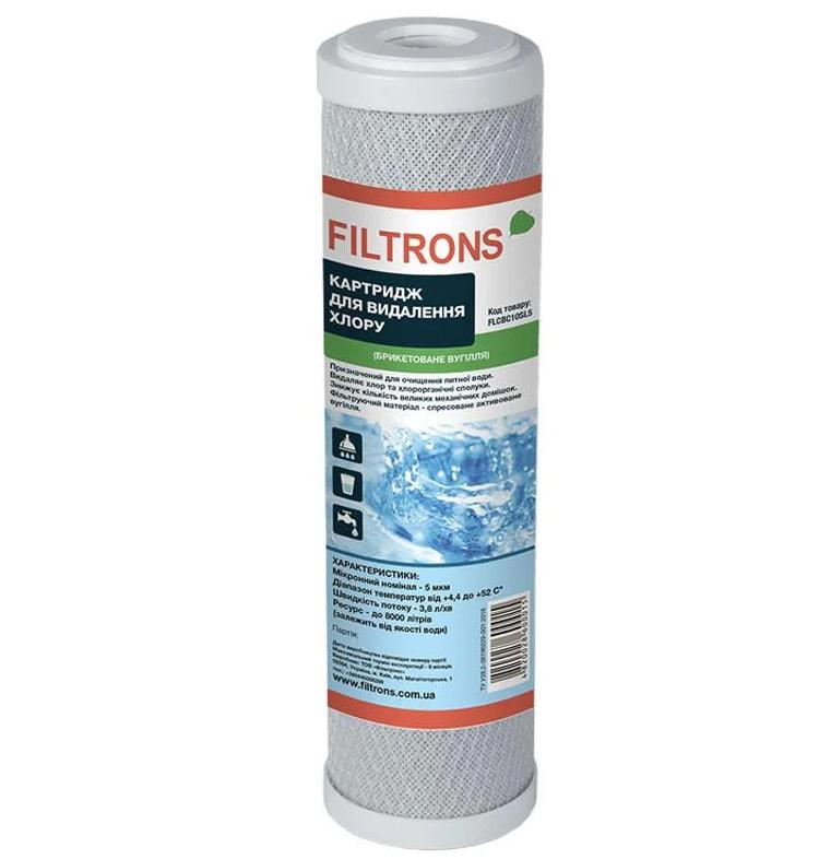 """Картридж Filtrons 10"""" SLIM  5 мкм угольный брикетированный для холодной воды (FLCBC10SL5)"""