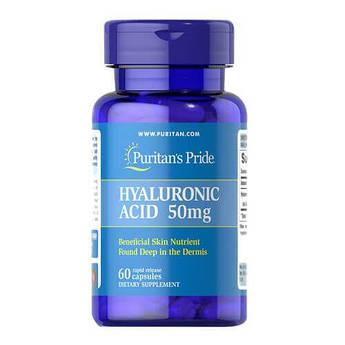 Puritan'sPride Hyaluronic Acid50 mg 60 капсул