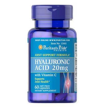 Puritan's Pride Hyaluronic Acid 20 mg 60 капсул
