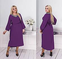 Платье женское спортивного стиля, длина за колено, 4 цвета, р.50-52,54-56,58-60 код 221Э